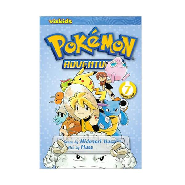 Pokemon Adventures #7 (Paperback)