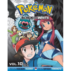 Pokemon Black and White #10 (Paperback)