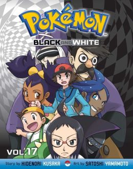 Pokemon Black and White #17 (Paperback)