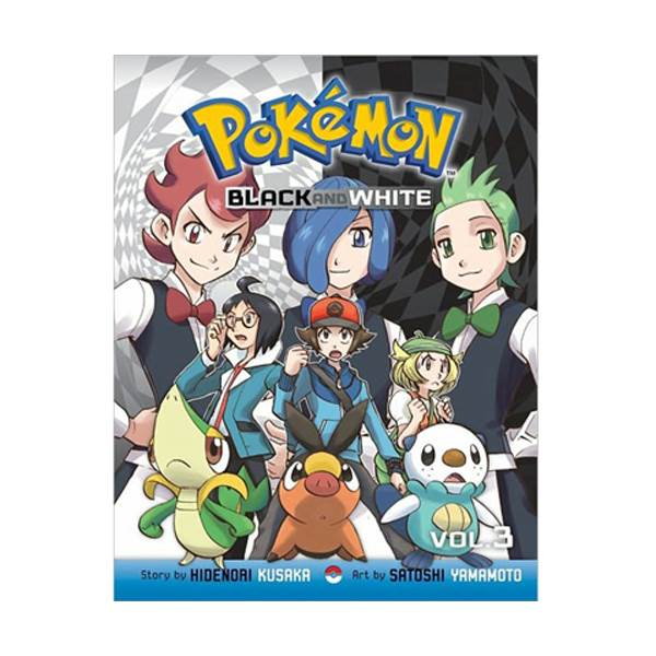 Pokemon Black and White : #3 (Paperback)