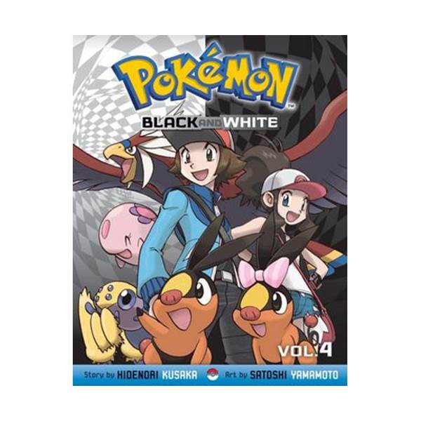 Pokemon Black and White : #4 (Paperback)