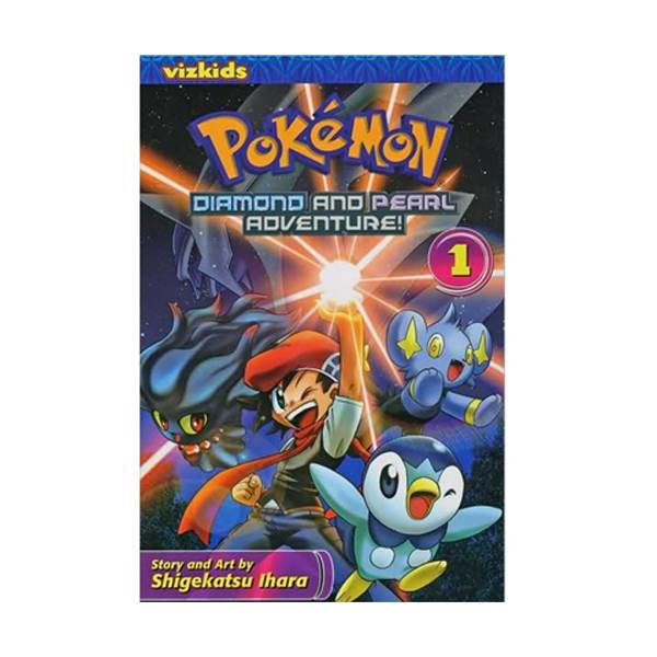 Pokemon: Diamond and Pearl Adventure! #1 (Paperback)