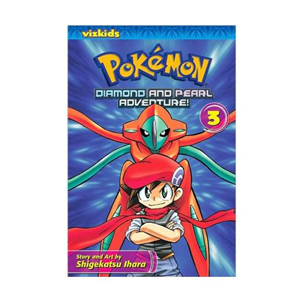 Pokemon: Diamond and Pearl Adventure! #3 (Paperback)