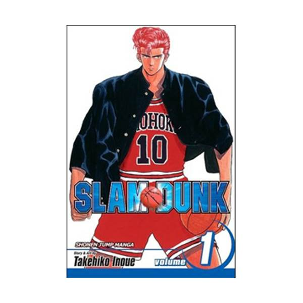 Slam Dunk, Volume 1 (Paperback)