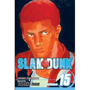 Slam Dunk, Volume 15 (Paperback)