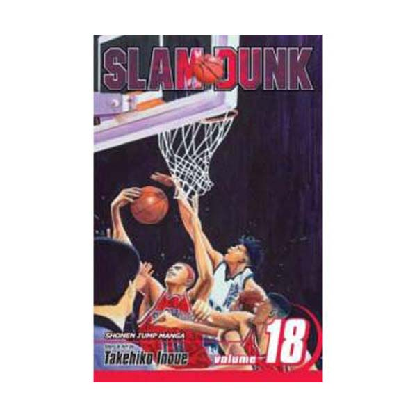 Slam Dunk, Volume 18 (Paperback)