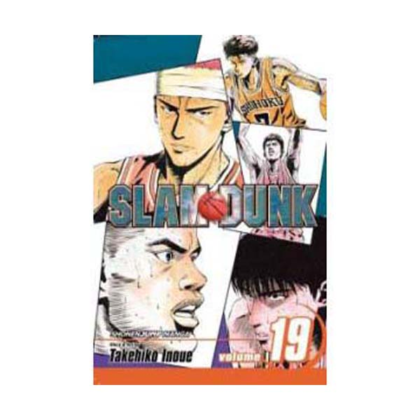 Slam Dunk, Volume 19 (Paperback)
