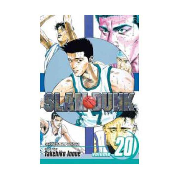 Slam Dunk, Volume 20 (Paperback)