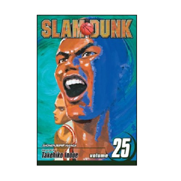 Slam Dunk, Volume 25 (Paperback)