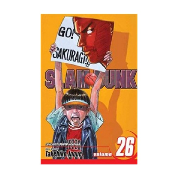 Slam Dunk, Volume 26 (Paperback)