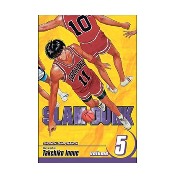 Slam Dunk, Volume 5 (Paperback)