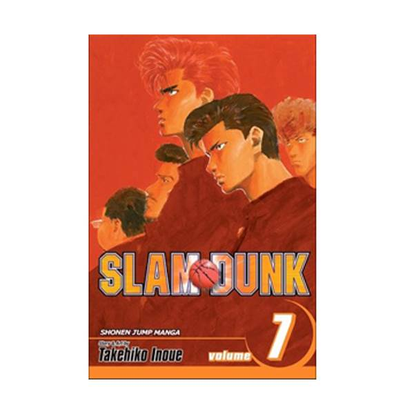 Slam Dunk, Volume 7 (Paperback)