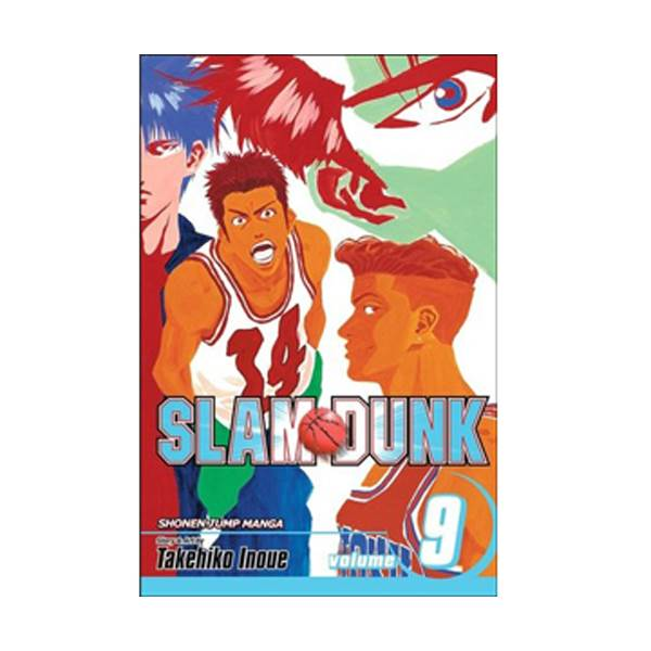 Slam Dunk, Volume 9 (Paperback)