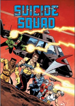 Suicide Squad #1 : Trial by Fire (Paperback)