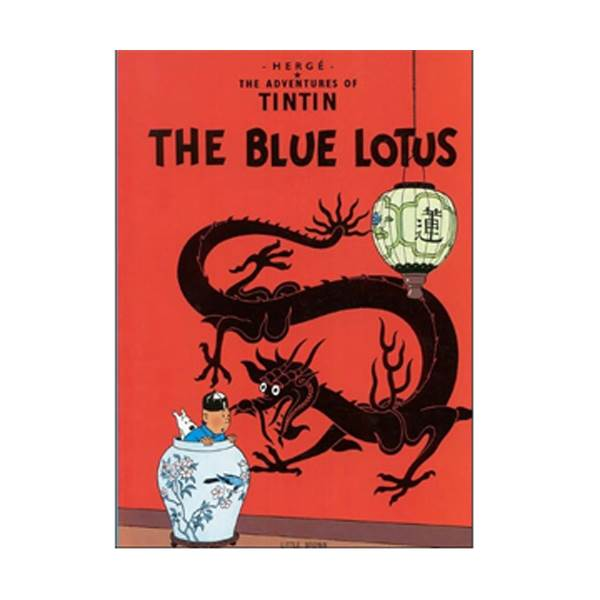 The Adventure of Tintin Series: Blue Lotus (Paperback)