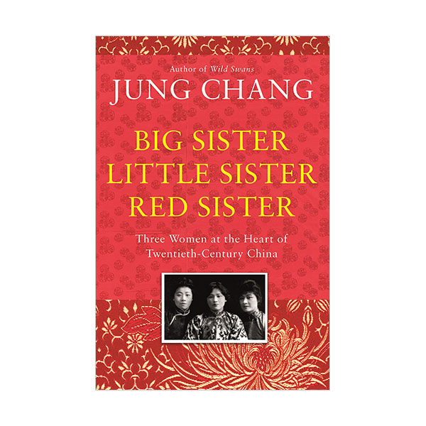 Big Sister, Little Sister, Red Sister (Paperback, 영국판)