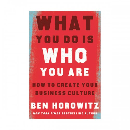 What You Do Is Who You Are (Hardcover)