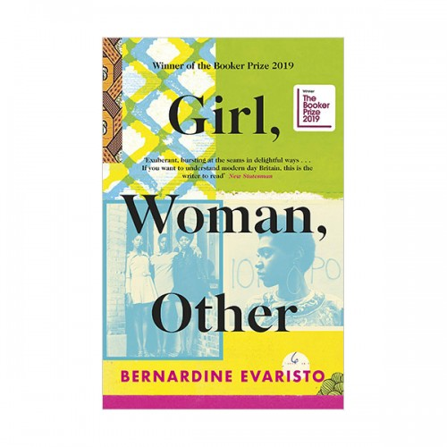 [2019 맨부커] Girl, Woman, Other (Hardcover, 영국판)