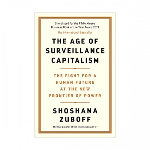 [오바마 추천도서] The Age of Surveillance Capitalism (Paperback, 영국판)