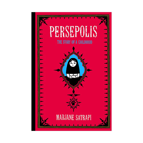 Persepolis #01 : The Story of a Childhood (Paperback)