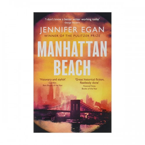 Manhattan Beach (Paperback, 영국판)