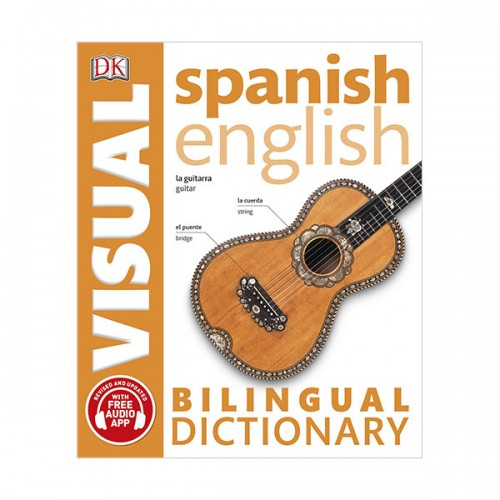 Spanish English Bilingual Visual Dictionary (Paperback, 영국판)