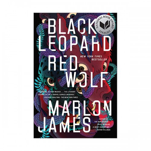 The Dark Star Trilogy #01 : Black Leopard, Red Wolf (Paperback, INT)