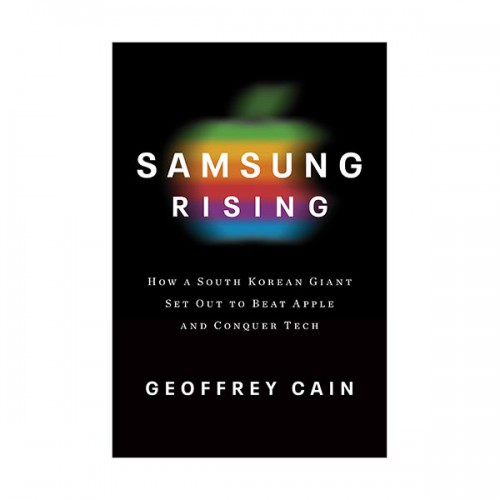 Samsung Rising (Paperback, INT)