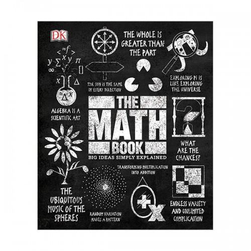 Big Ideas Simply Explained : The Math Book (Hardcover, 영국판)