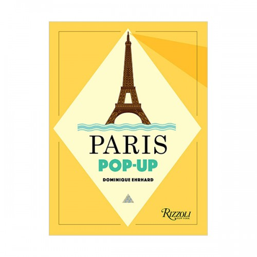 Paris Pop-up (Hardcover)