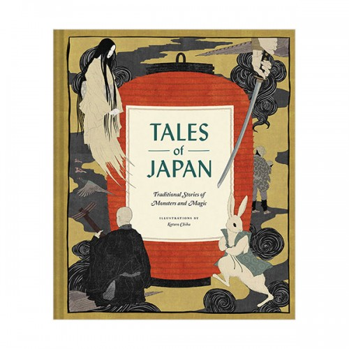 Tales of Japan (Hardcover)