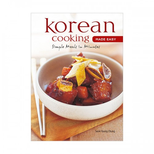 Korean Cooking Made Easy : Simple Meals in Minutes (Learn to Cook Series) (Paperback)