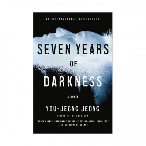 정유정 '7년의 밤' 영문판 : Seven Years of Darkness (Paperback)