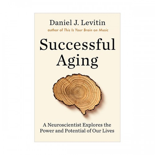 Successful Aging (Paperback)