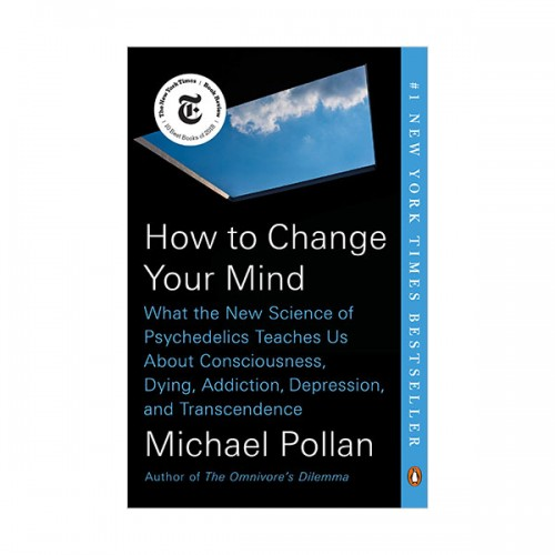 How to Change Your Mind (Paperback)