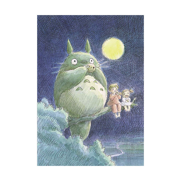 My Neighbor Totoro Journal (Note)
