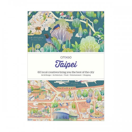 CITIx60 City Guides - Taipei (Paperback, 영국판)