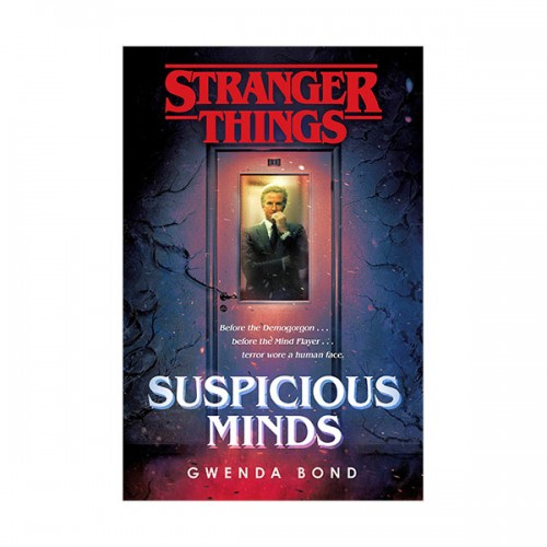 [넷플릭스]Stranger Things : Suspicious Minds (Paperback)