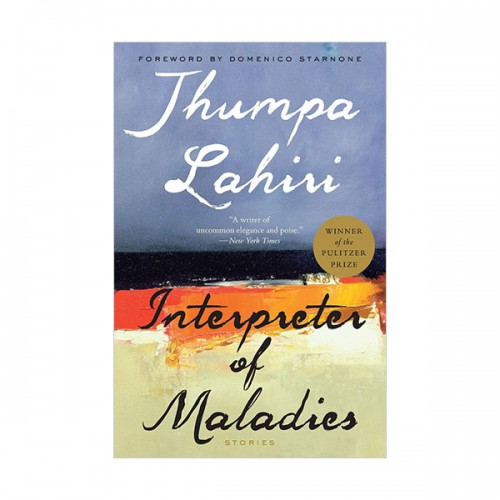[퓰리처수상작] Interpreter of Maladies (Paperback)