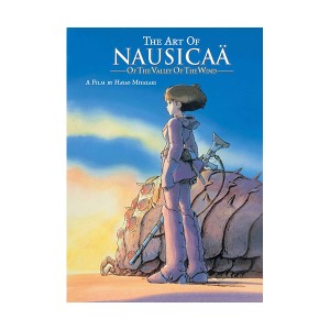 The Art of Nausicaä of the Valley of the Wind (Hardcover)