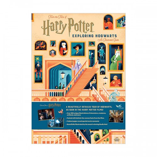 Harry Potter : Exploring Hogwarts : An Illustrated Guide (Hardcover)