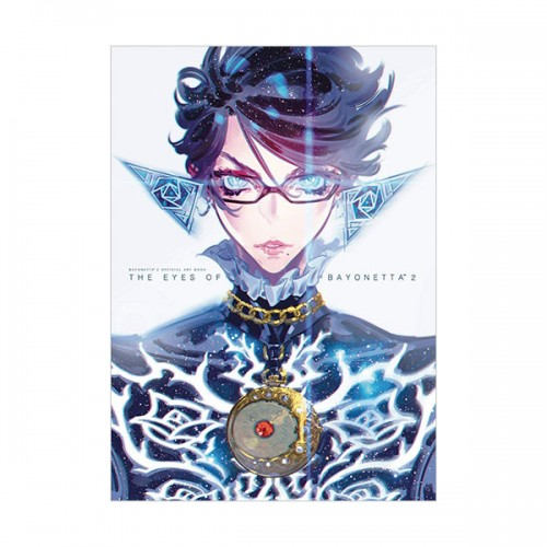 베요네타 The Eyes of Bayonetta 2 (Hardcover)