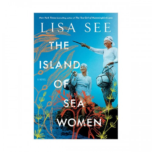 The Island of Sea Women (Paperback, INT)