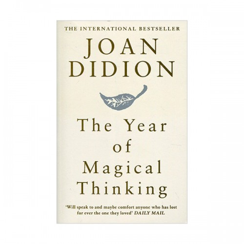 The Year of Magical Thinking (Paperback)(UK)