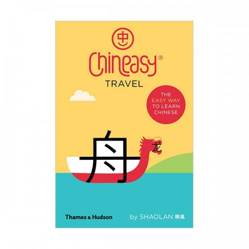 Chineasy® Travel (Paperback, 영국판)