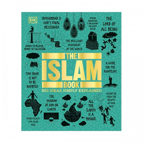 Big Ideas Simply Explained : The Islam Book (Hardcover)