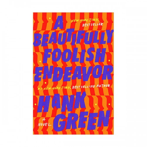 A Beautifully Foolish Endeavor (Paperback, INT)
