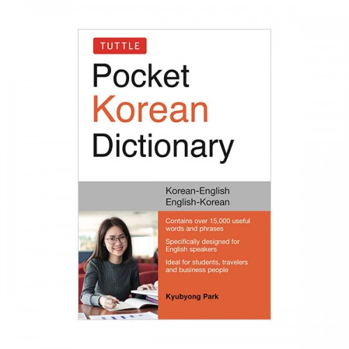Tuttle Pocket Korean Dictionary : Korean-English, English-Korean (Paperback)