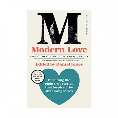 Modern Love, Revised and Updated (Paperback, MTI)