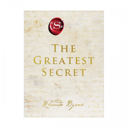 The Greatest Secret (Hardcover)